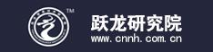 宁海县跃龙信息技术研究院官方网站