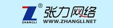 张力网络官方网站