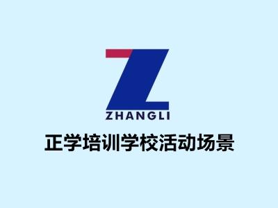 视频:宁海人才招聘网会员培训活动记录