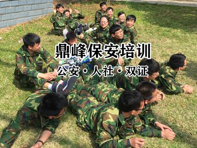 关于常年举办浙江省保安员资格证培训班的通..